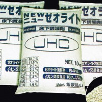 調湿剤 ゼオライト
