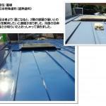 堺市 K様邸 屋根塗装