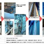 35㎝の闘い 外壁改修工事 リクシルDan ガルバスタッコ 12.5尺