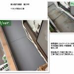 水性塗料によるベランダ防水工事