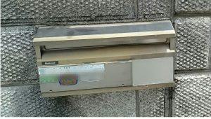 インターホン移設 アルマイト板
