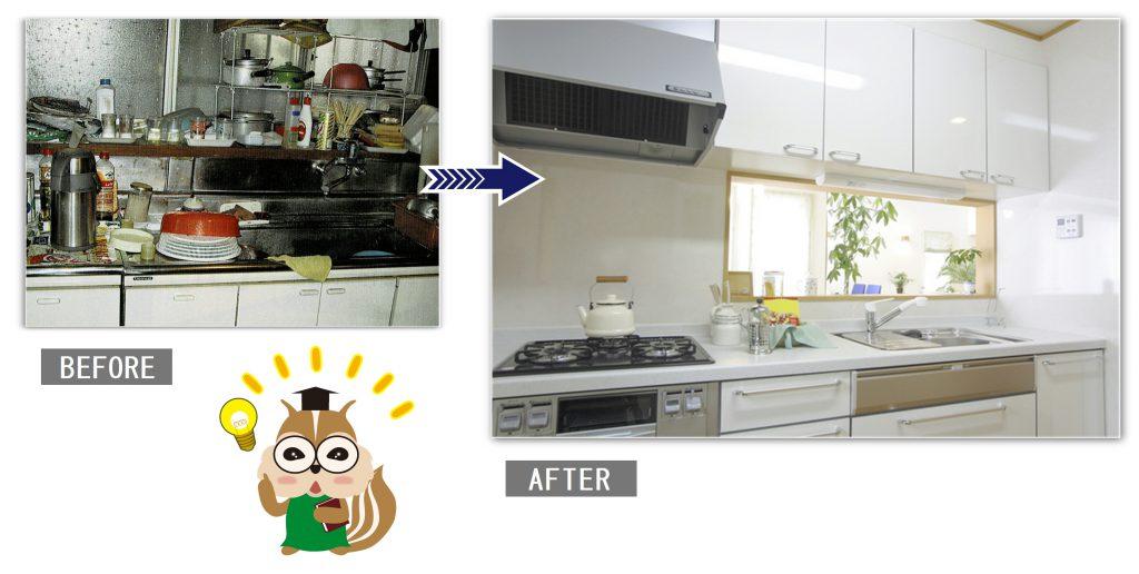 システムキッチン-before-after