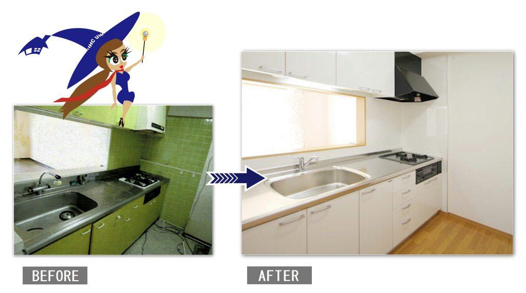 システムキッチン-before-after2