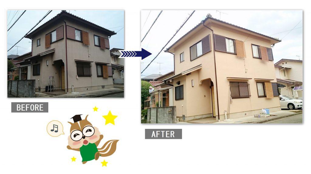 外壁塗装工事-before-after
