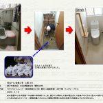 トイレリフォーム工事 GG1-800