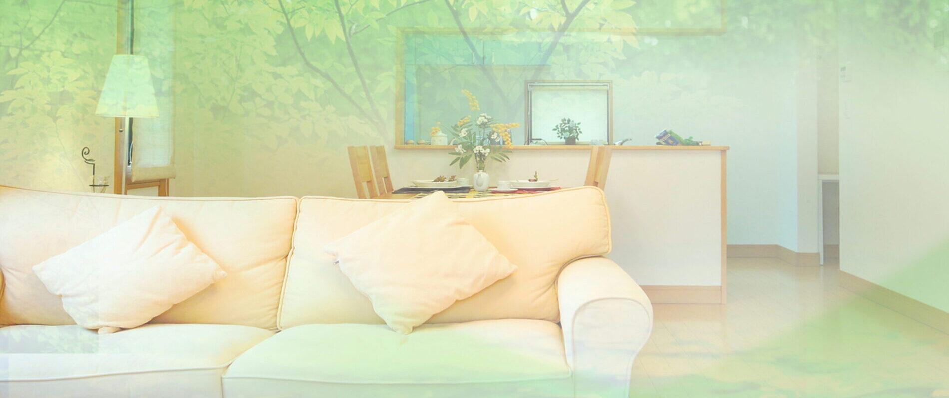 家と人と自然の調和