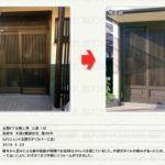 玄関ドアカバー工法