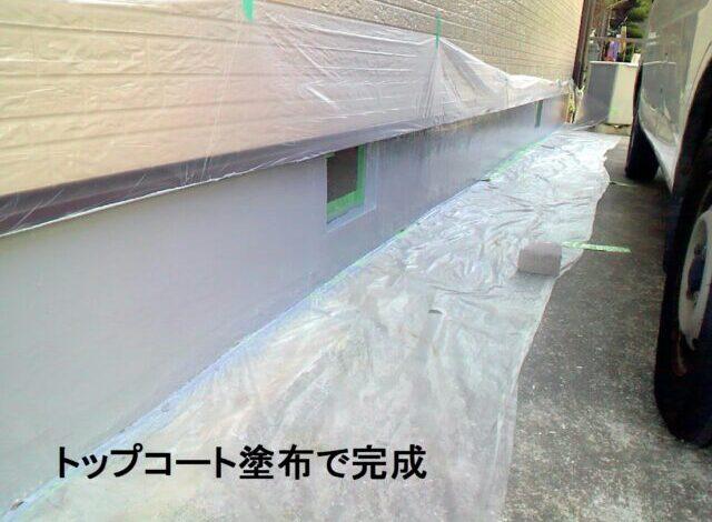 基礎補強工事 下塗り/貼付け/上塗り