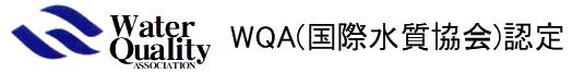 wqa ロゴ